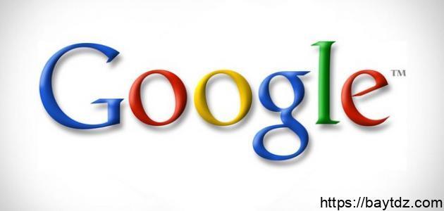 شرح كيفية نشر الصور على جوجل