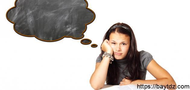 صعوبات التعلم وعلاقتها بالتدريس