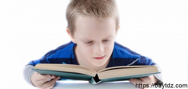 صعوبات القراءة الجهرية