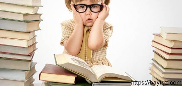 صعوبة القراءة عند الطفل