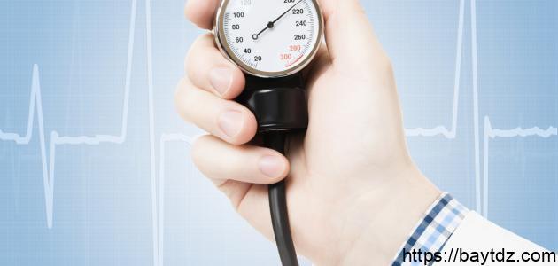 ضغط الدم المنخفض أسبابه وعلاجه