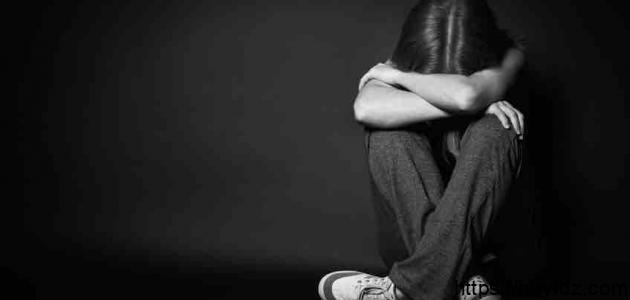 طرق التخلص من الحزن والاكتئاب