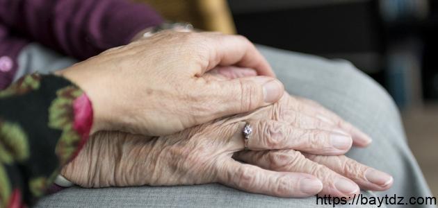 طرق التعامل مع كبار السن
