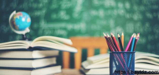 طرق التعليم الحديث ومزاياها