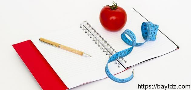 طرق الرجيم وتخفيف الوزن