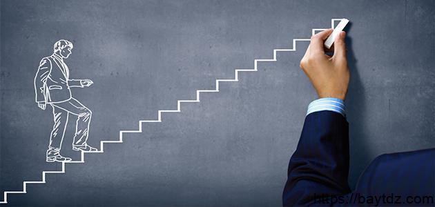 طرق الوصول إلى الهدف