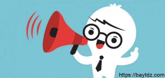 طرق تدريس مهارة الكلام