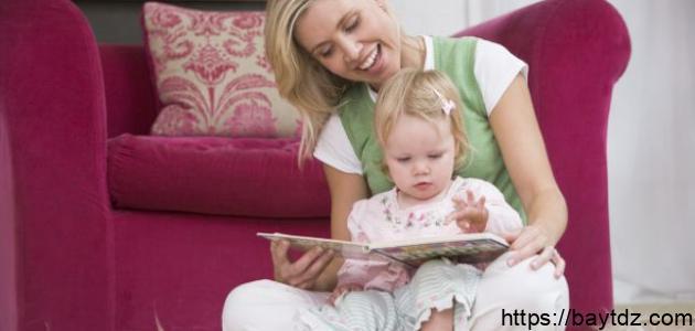 طرق تعليم الطفل الكلام