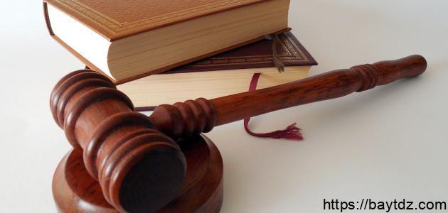 طرق تفسير القانون