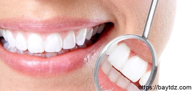 طرق جعل الأسنان بيضاء