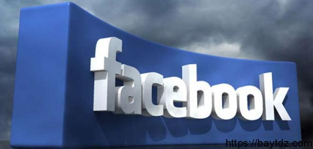طرق حذف حساب الفيس بوك نهائياً