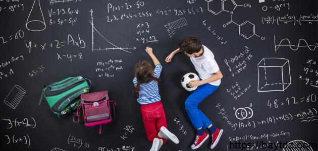 طرق دراسة الرياضيات