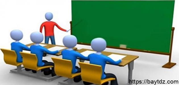 طرق ضبط الطلاب في الصف