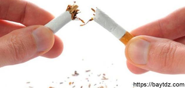 طرق لتجنب التدخين