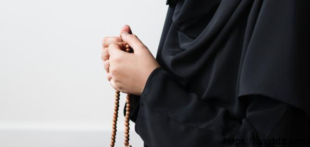 طريق التوبة إلى الله