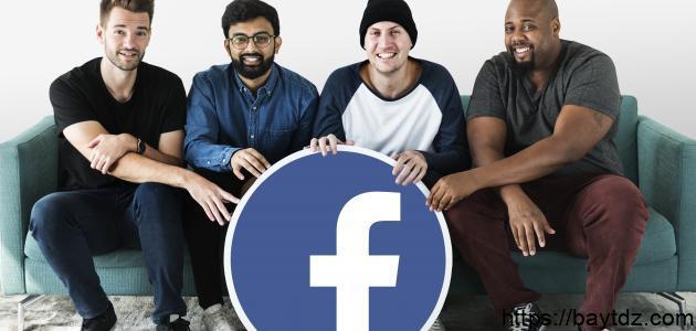 طريقة إخفاء الأصدقاء على فيس بوك