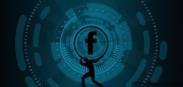 طريقة إرجاع حساب فيس بوك