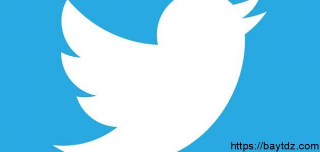 طريقة إلغاء حساب تويتر