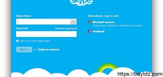 طريقة إنشاء حساب سكايب