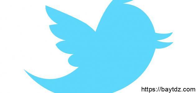 طريقة استخدام التويتر بالعربي