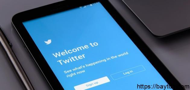طريقة استخدام تويتر على الآيفون