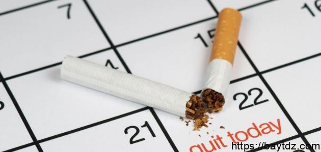 طريقة الإقلاع عن التدخين تدريجياً