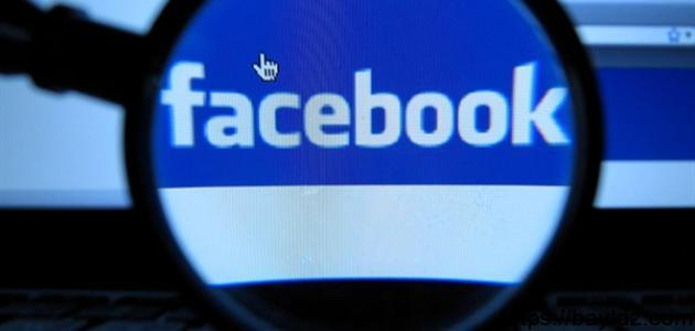طريقة البحث عن الأصدقاء في الفيس بوك