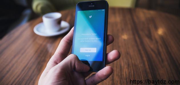 طريقة التسجيل على تويتر