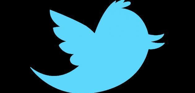 طريقة التسجيل في التويتر