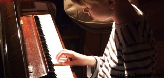 طريقة العزف على البيانو