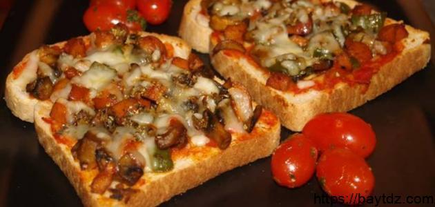 طريقة بيتزا التوست