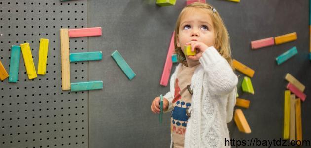 طريقة تربية الأطفال في سن السنتين