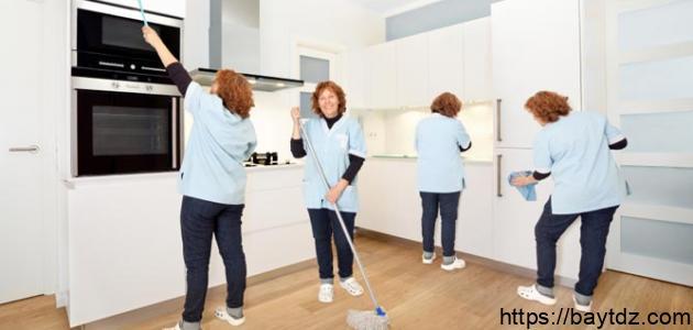 طريقة تنظيف بيتي