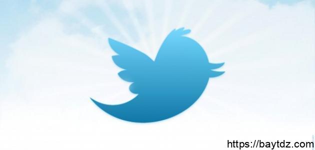 طريقة حذف التويتر نهائياً