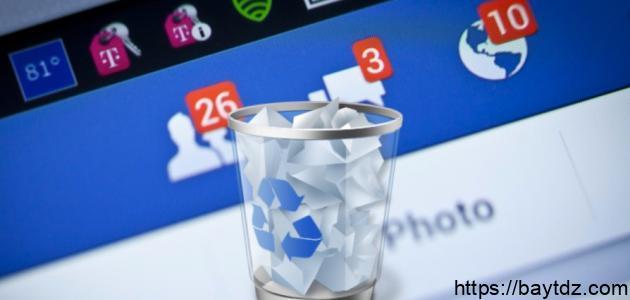 طريقة حذف حساب فيسبوك نهائياً