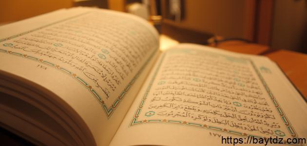 طريقة ختم القرآن في أسبوع