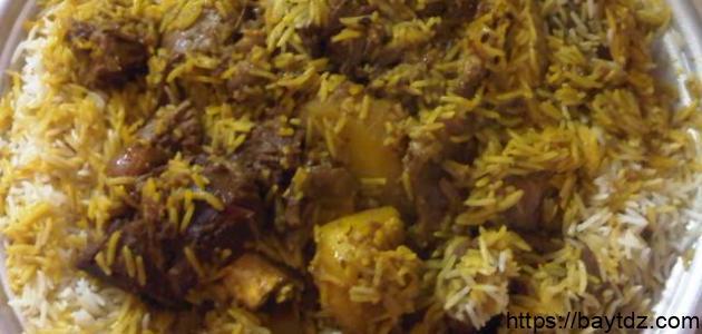 طريقة طبخ زربيان