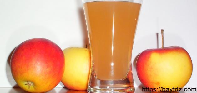 طريقة عصير التفاح