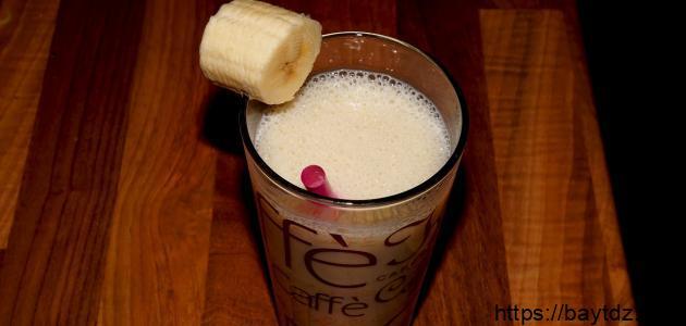 طريقة عصير الحليب بالموز