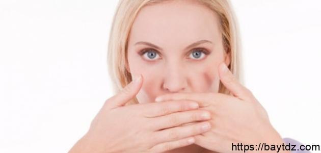 طريقة علاج رائحة الفم الكريهة