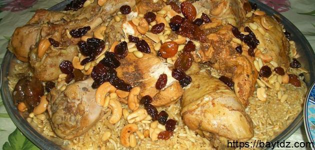 طريقة عمل أكلات شعبية سعودية