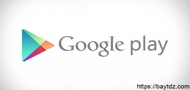 طريقة عمل إيميل على جوجل بلاي