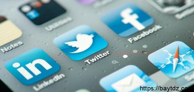 طريقة عمل حساب في التويتر