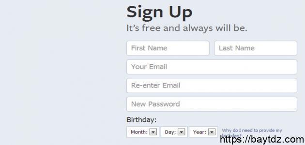 طريقة عمل حساب فيس بوك