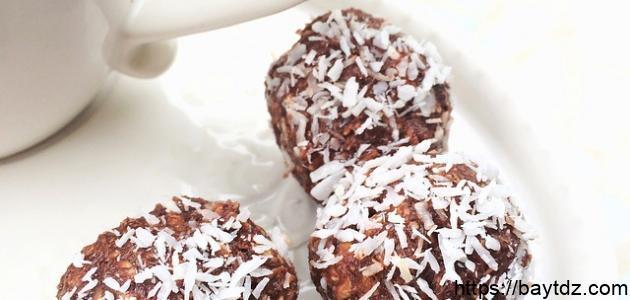 طريقة عمل كرات الشوكولاتة بجوز الهند