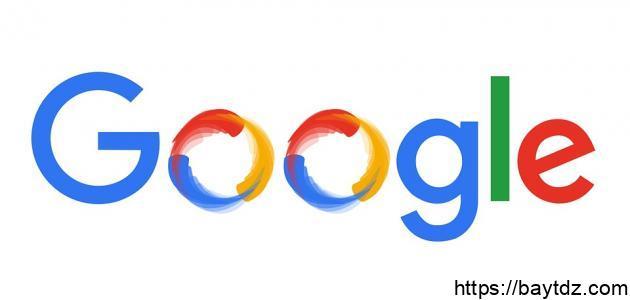 طريقة عمل موقع مجاني على جوجل