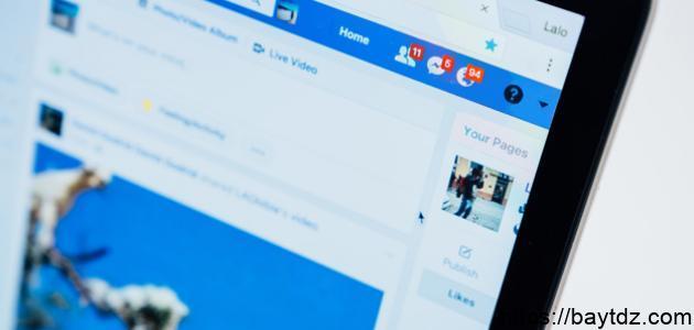 طريقة غلق صفحة فيس بوك