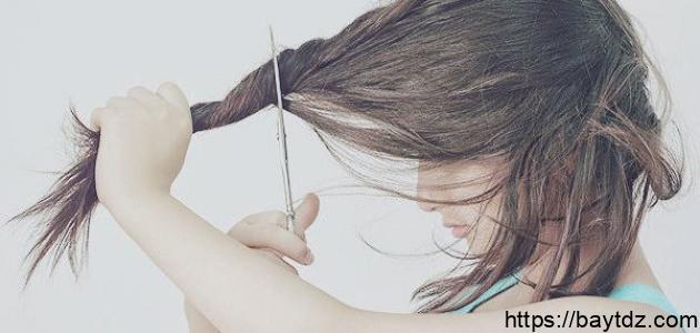 طريقة قص الشعر بنفسك