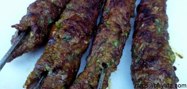 طريقة كباب اللحم