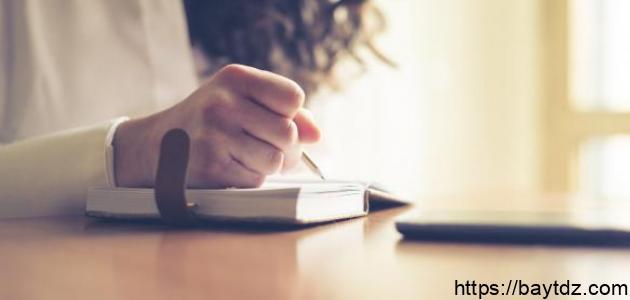 طريقة كتابة خطاب